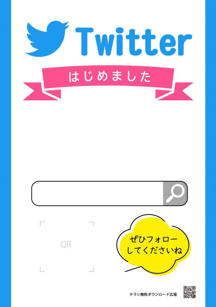 TwitterA5